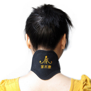 正品家禾康颈椎宝托玛琳自发热护肩颈器颈椎宝颈椎护理颈椎宝护颈