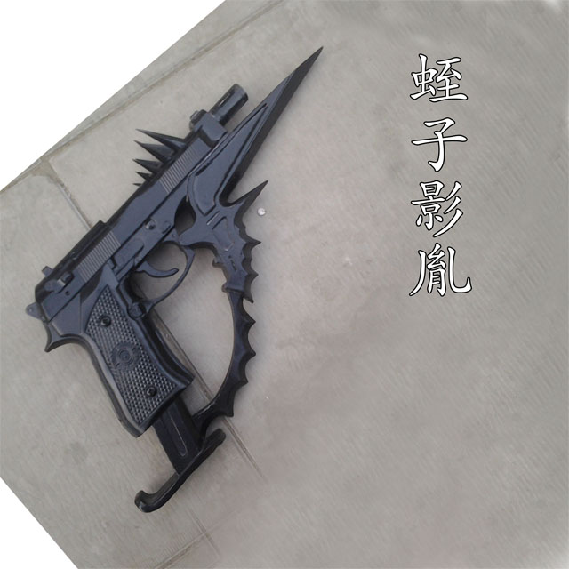 Black bullet cos props customized Zhizi Yingyin black and white double gun new package