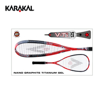 Karakal Persian cat Caracar VTI-125 light nano all carbon wall racket
