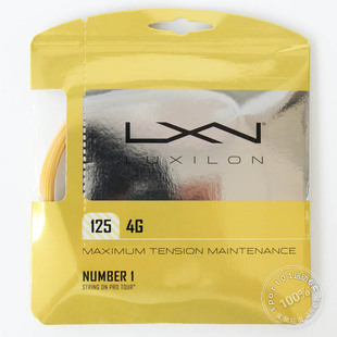 Lux waves Luxilon 4G 125 Speed Set hard line tennis polyester thread Williams line