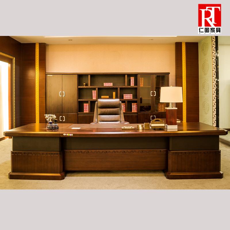 仁圖辦公 高檔老板桌2.8米3.2米老板桌總裁桌大班台辦公桌