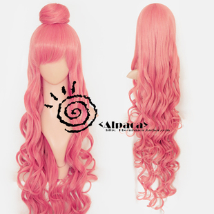 Alpaca berry powder nobility Large 100CM Magnet LUKA amnesia wig High Temperature Wire