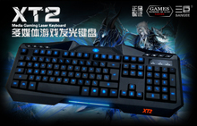 Three giant XT2 multimedia USB light game keyboard Adjustable brightness