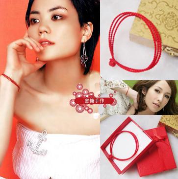 Faye Wong and Yang Kuns star love the same Sansheng rope best friend Bracelet
