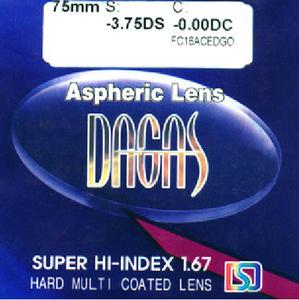 华夏眼镜 达克斯 超薄1.67非球面树脂超韧防辐射光学镜片