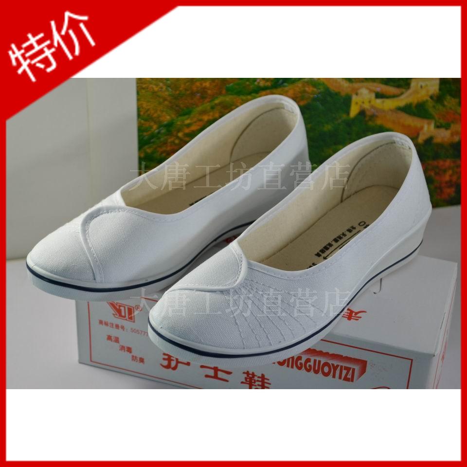 Оригинальные плиты Белый медсестер обувь клинья обувь 16 новых взрывов в большой размер повышенной обувь Рабочая Спец обувь