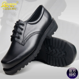 3515 strongman genuine men s casual shoes leather tooling shoes men shoes men shoes bulk of the British army shoes