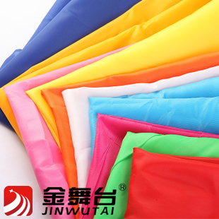 170T polyester taffeta big red silk cloth bunting big red silk fabric ribbon cutting wedding supplies fabrics