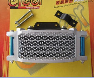 Motorcycle Tuning Parts modified radiator oil cooler oil cooler containing mounting bracket