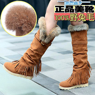 Spring 2015 New boots high boots flat boots fringed boots snow boots boots big yards winter shoes clearance