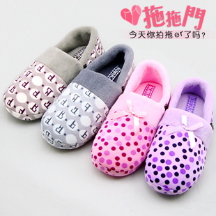 Mop door winter months with their children at home Couples root cotton slippers floor slippers warm slippers washable