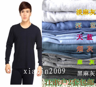 2 large size men s cotton thermal underwear for men demi shirt cotton sweaters pants suit