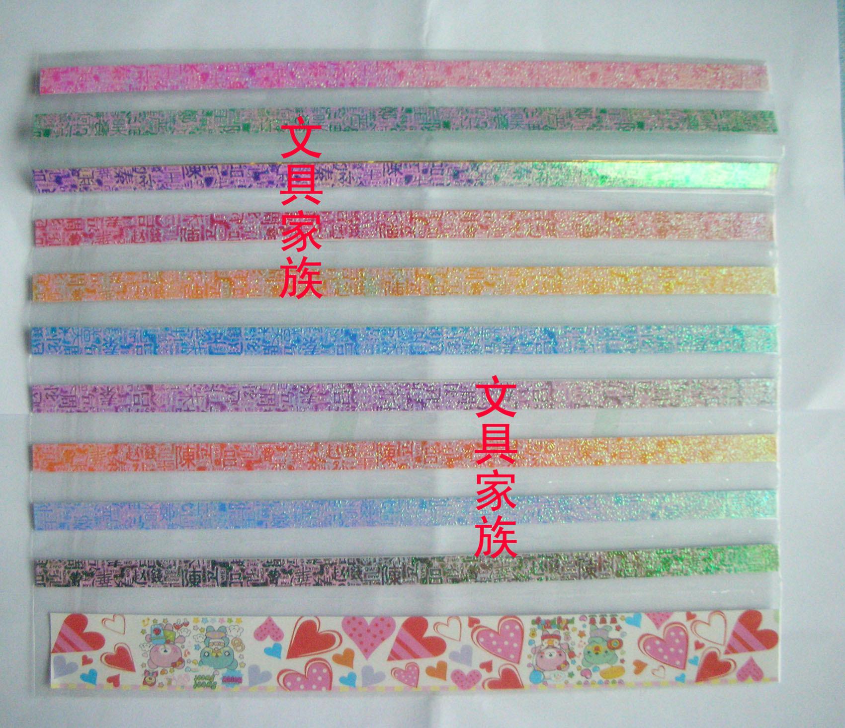 Счастливый оригами желая звезда бумага статья сложить звезда бумага звезды и полосы бумага 80 чжан 1X25cm красивый