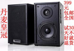 German slugger grade 2 0 wood computer speakers 2 0 wireless active subwoofer HIFI Bluetooth audio