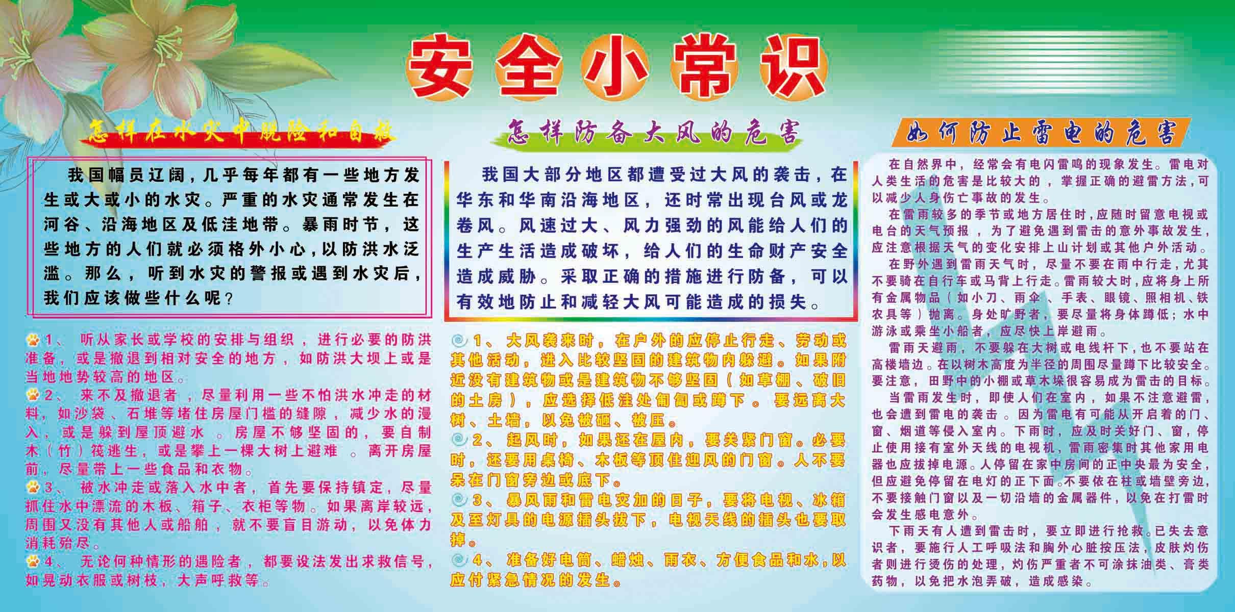 Детские игрушки Артикул 36902291567