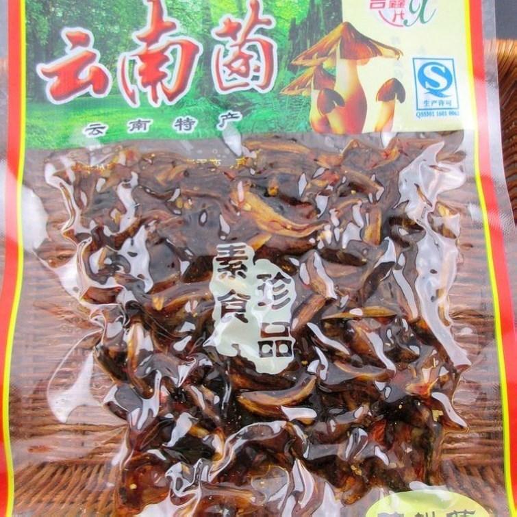 合鑫鸡枞菌50克 特辣 云南昆明特产 办公室零嘴儿休闲零食品 小吃