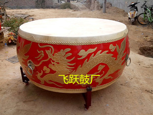 1 m 2 cowhide drums painted dragon drum drum Diao Lek dragon drum craft drum drum drum China