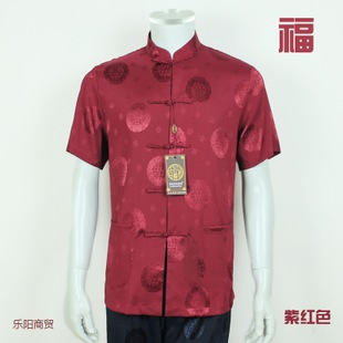 Summer new middle aged men s short sleeved T shirt Chinese style costume birthday married men big yards Daddy loaded
