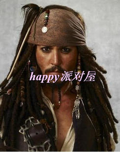 Happy house party direct Pirates of the Caribbean 4 Pirates Captain Jack Cosplay Wig Beard