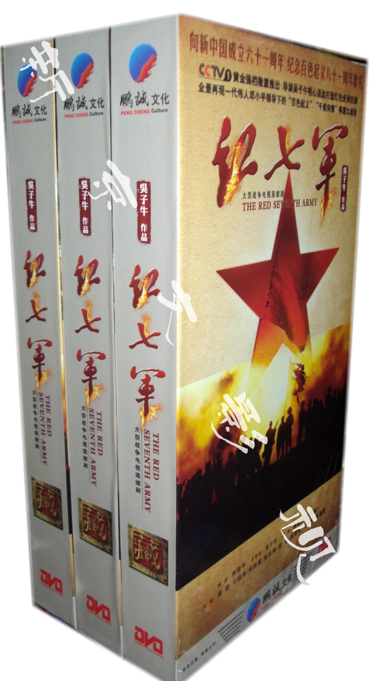 The original TV series Zhou Lang Ma Xiaowei Zheng Guolin hongqijun 9DVD Edition