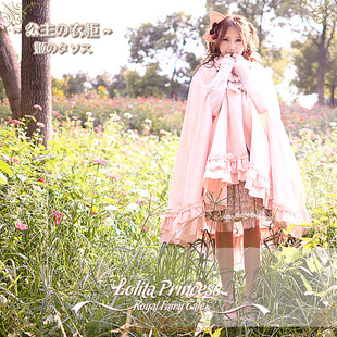 L amp P Lolita Princess Lillian vintage white lace dress sweet magic wizard cloak short paragraph