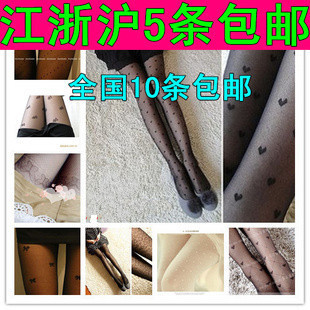 Langsha stockings summer ultra thin jacquard tights pantyhose bottoming female stovepipe socks wholesale manufacturers