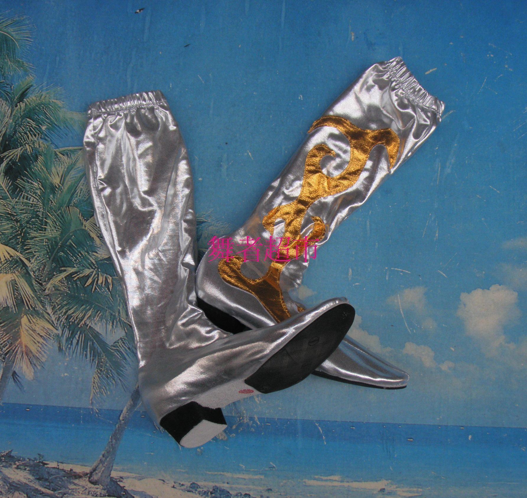 Народ танец спандекс зенитная ракета сила носок ботинок танец ботинок танец обувной практика гонг производительность обувной нехватка некоторых размеров товара