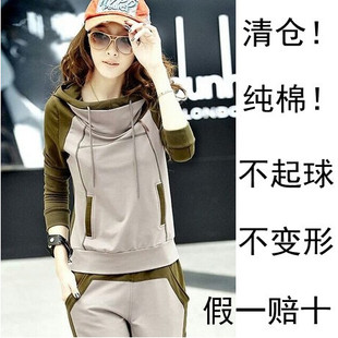 Genuine 2014 spring new women s retro fashion Slim hooded sports suit female spring sportswear sweater