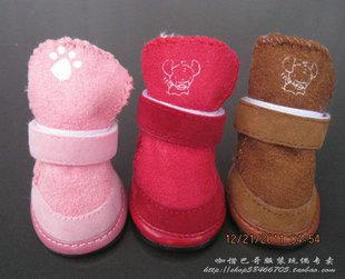 巴哥鞋子 保暖实用型宠物棉鞋 防滑雪地鞋pug哈巴狗狗鞋子 3色入
