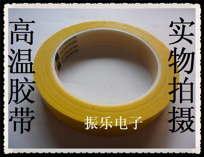 Высокая температура частица для женского имени тянуть лента ширина 20MM долго 66M темно-желтый использование в трансформатор электричество смысл катушка специальное предложение
