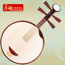 Lok Ghost Professional Rosewood yueqin leaf Rosewood yueqin Folk Opera professional playing copper musical instruments direct Sales