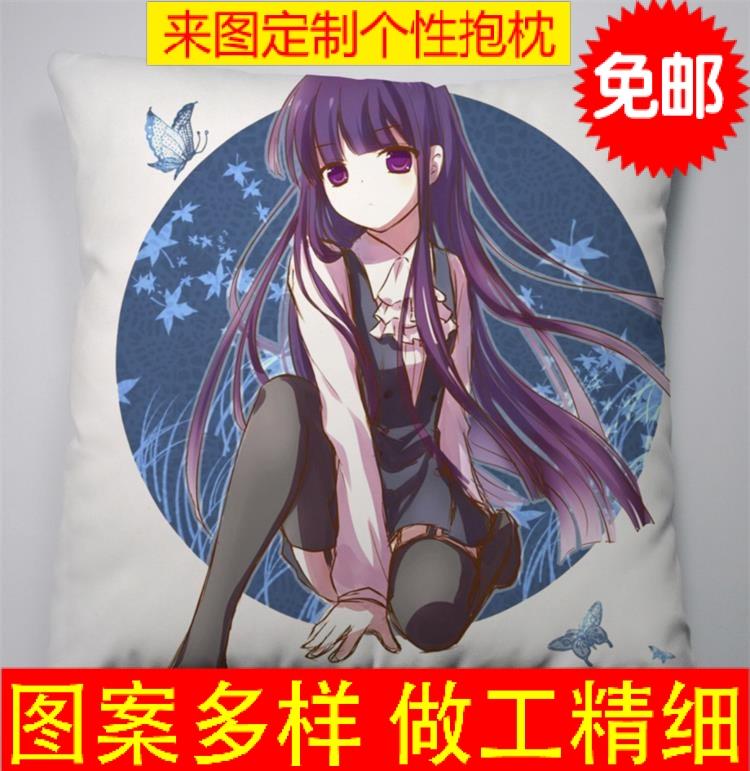 妖狐×仆S抱枕靠垫沙发垫创意生日礼物支持来图定做