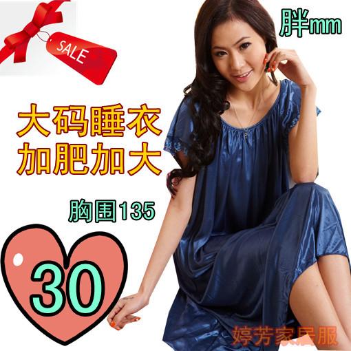 Летние дамы XL ремень сексуальная ночная рубашка с удобрений возросла льда жира мм шелковая пижама женщин дому пакет почты