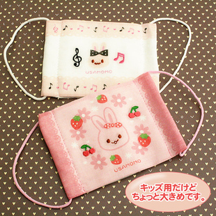 Cute Bunny original single new work antibacterial multilayer gauze masks into two large