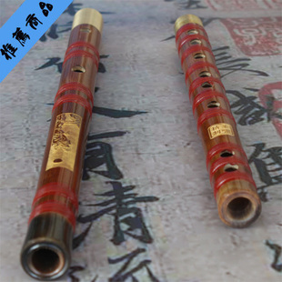 Factory direct premium boutique flute Nigatake Collectibles Flute Bass Flute ethnic instruments beginner Professional