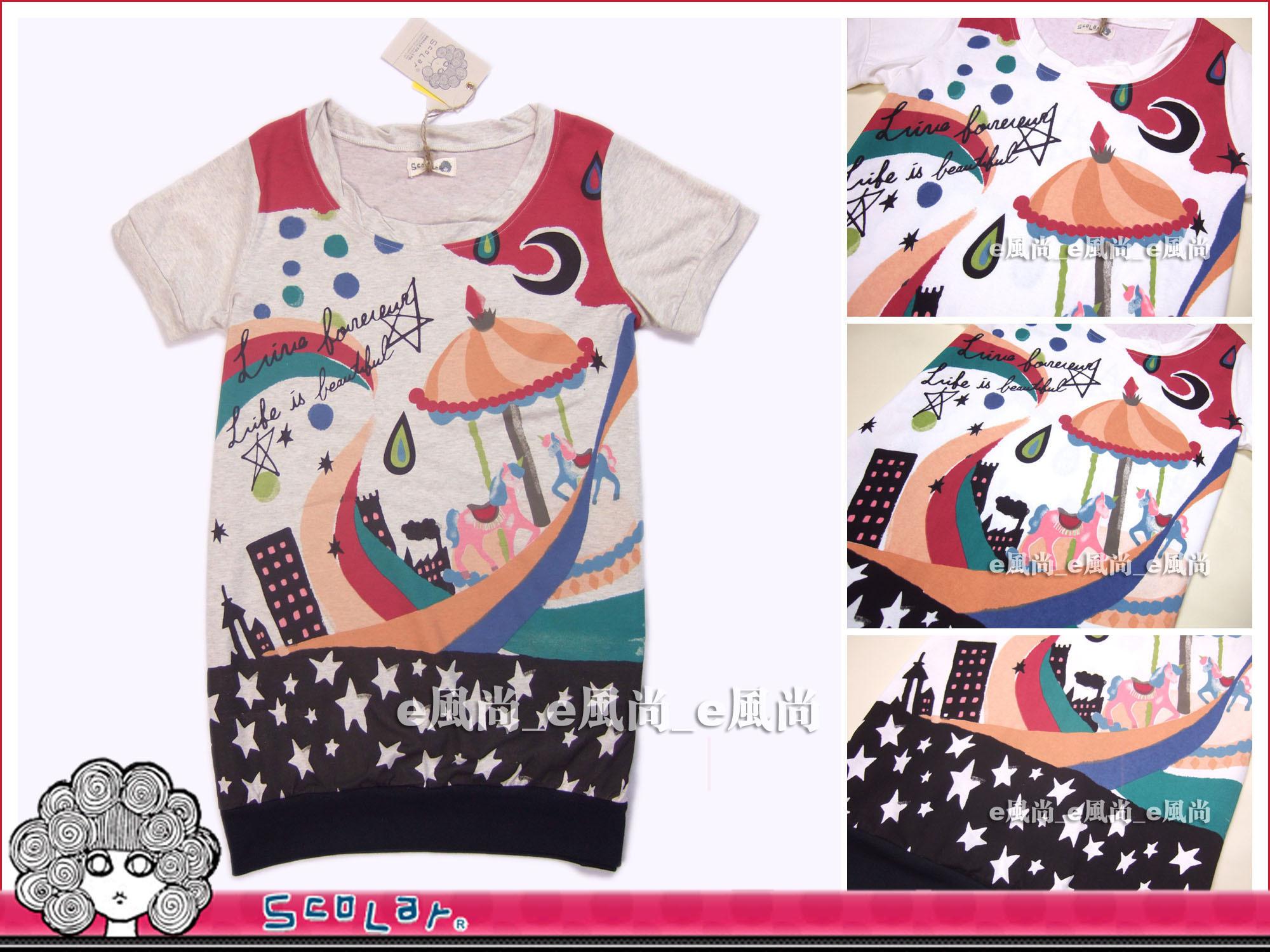 2018夏装女装日本scolar 旋转木马超可爱卡通米色短袖t恤时尚