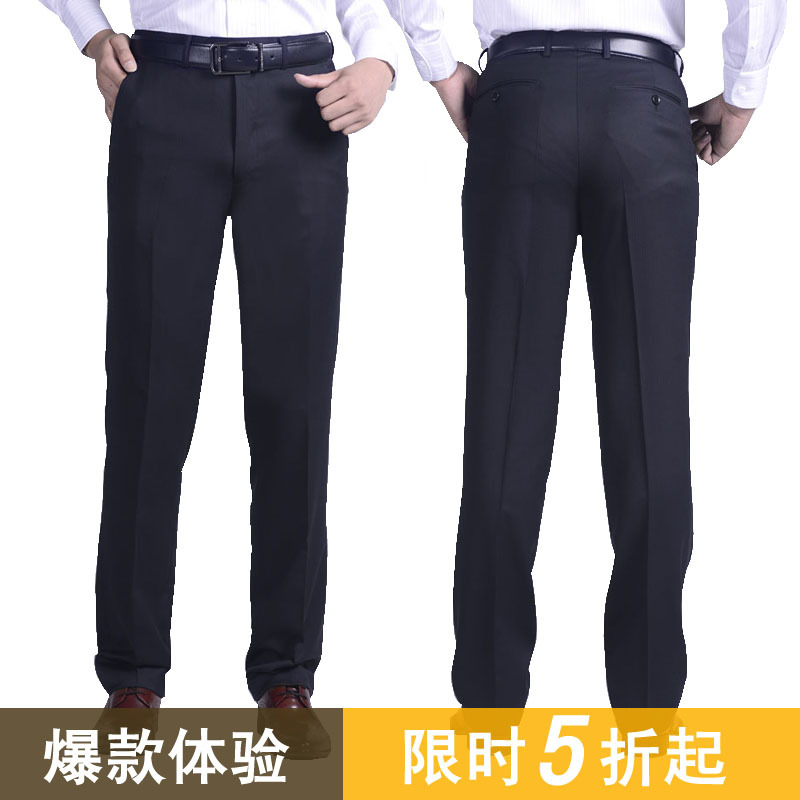 Suit pants formal mens casual trousers slim fit non iron mens autumn and winter straight pants pure black trousers