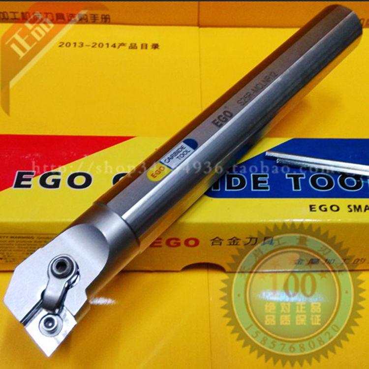 EGO 抗震内孔内径数控车刀杆S20Q S25R S32S S40T MCLNR12