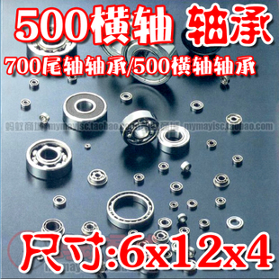 Shaft bearing 700 500 horizontal bearing horizontal bearing Asia Asia Extension 500 Extension Solid Long overflew General