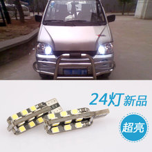 The glory of wuling cabrera macro light RIGS dedicated LED super bright and shown wide car lights T10 W5W blue