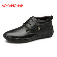 Aokang shoes soft soles and face daily in winter warm casual shoes men's driving shoes men high shoes