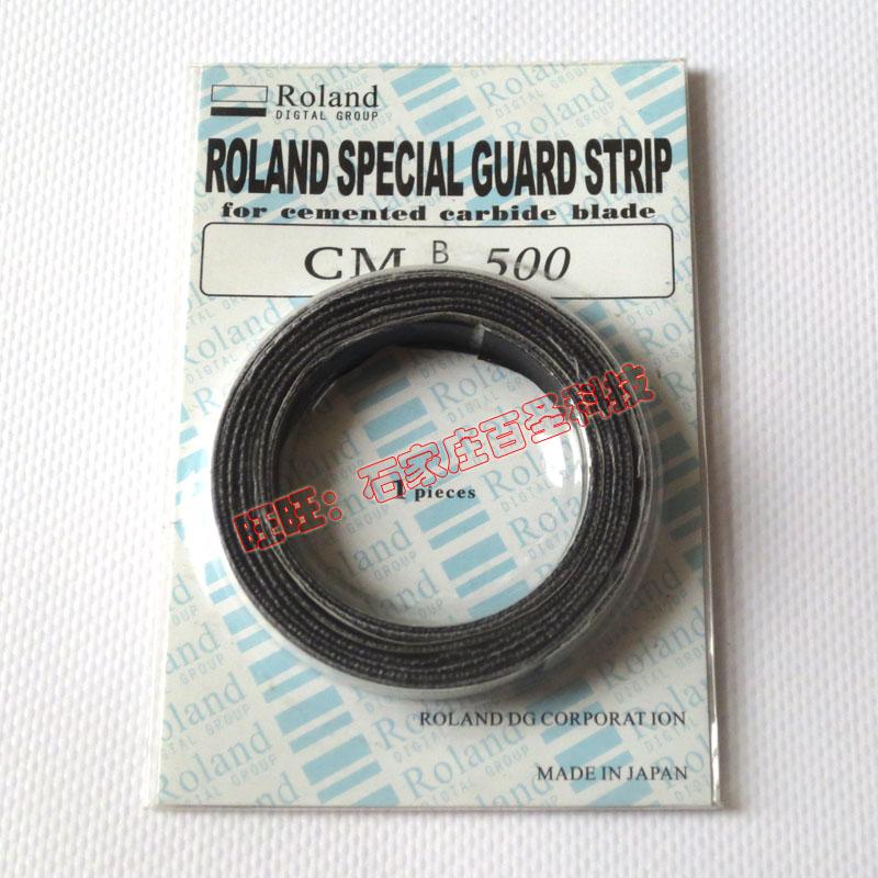 刻字机刻绘机硬压条 不伤刀 保护刀头软压条自带胶15元1条1.3米