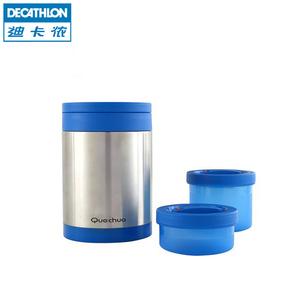 迪卡侬 户外保温桶 多用旅行保温餐盒 存储食物罐800ml QUECHUA