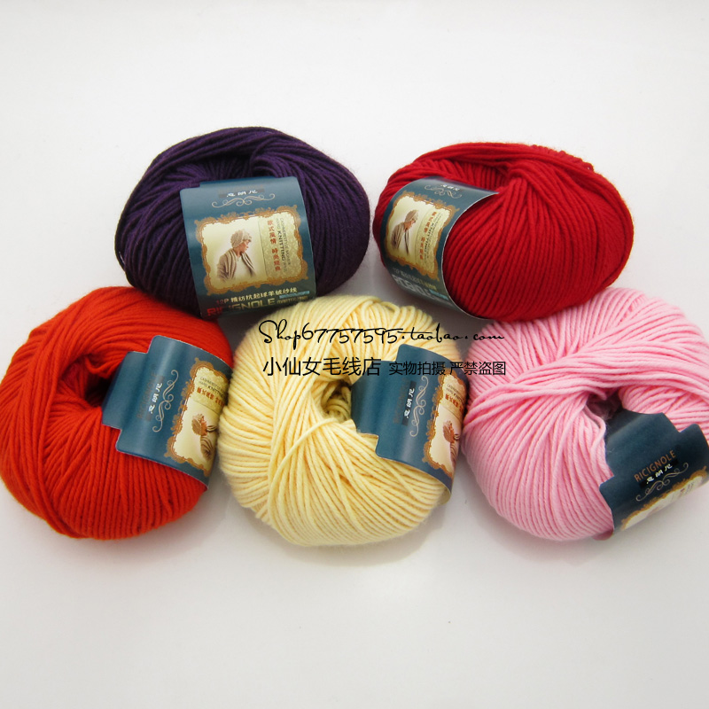 正品意朗尼12P精纺抗起球羊绒纱线多股儿童宝宝中粗手编毛线特价