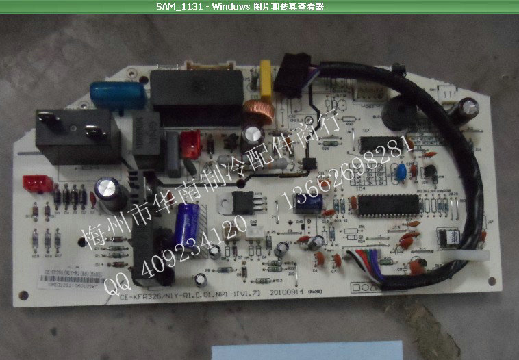 The new United States Air Conditioning export machine computer board CE-KFR35G\/N1Y-R1 CE-KFR32G\/N1Y-R1