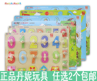 2 years old baby toys educational toys for children 1 3 years old baby clutch plate cognitive puzzle wooden puzzle board
