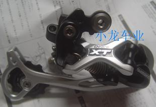 shimano Deore XT RD M772 Shadow 9 speed mountain after Dial M 772 long arm