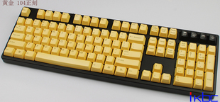 PBT104 key keyboard monochrome pure color with engraved cap color red blue light yellow Tyrant gold