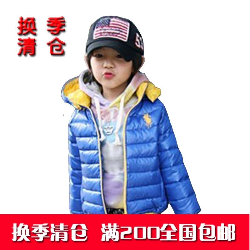 换季清仓童装男童秋冬装新款潮童宝宝棉衣服中小加厚上衣女童外套