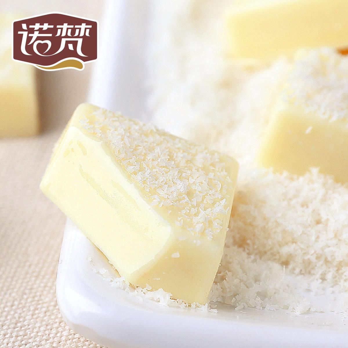 零食�Z梵松露形巧克力代可可脂牛奶椰香口味 400克年��Y盒 食品
